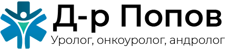 Уролог в Русе - д-р Пламен Попов
